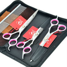 Meisha JP440C Dog Grooming Shears 7″ Straight&Curved Cutting Scissors 6.5″ Thinning Scissors Pet Clippers with Comb Set HB0069