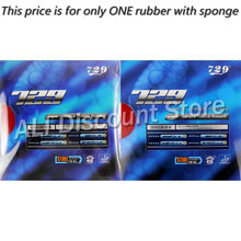 RITC 729 Friendship SUPER FX-729 GuoYuehua Pips-In Table Tennis PingPong Rubber With Sponge(China)