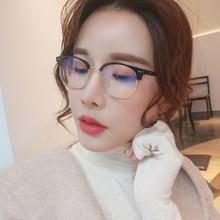 sunglasses for women's blue light blocki