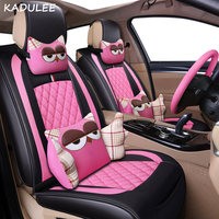 KADULEE car seat cover for smart fortwo chevrolet orlando renault scenic 2 lada auto accessories car styling car seat protector
