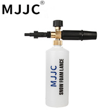 Marca Nieve Lanza Espuma MJJC de skil 0760/Negro & Decker/Makita/Azul AR/Foamer Dos Veces/AQT Bosche serie tras año 2013