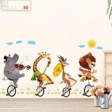Животные лес Лев большие наклейки на стену наклейки Детская комната Декор Детская школа diy Съемный