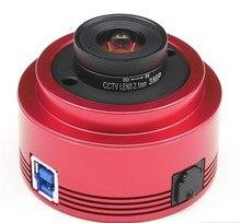 ZWO cámara a color ASI224MC para Astronomía, imágenes solares lunares, conducción de alta velocidad, USB 3,0