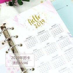 Olá 2019 do calendário, placa da divisória da folha solta, placa de núcleo de plástico, mão livro, páginas internas, páginas separadas, A5A6
