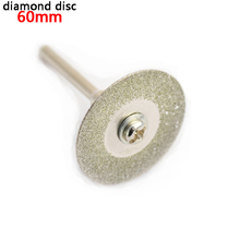 diamond 60mm mini for