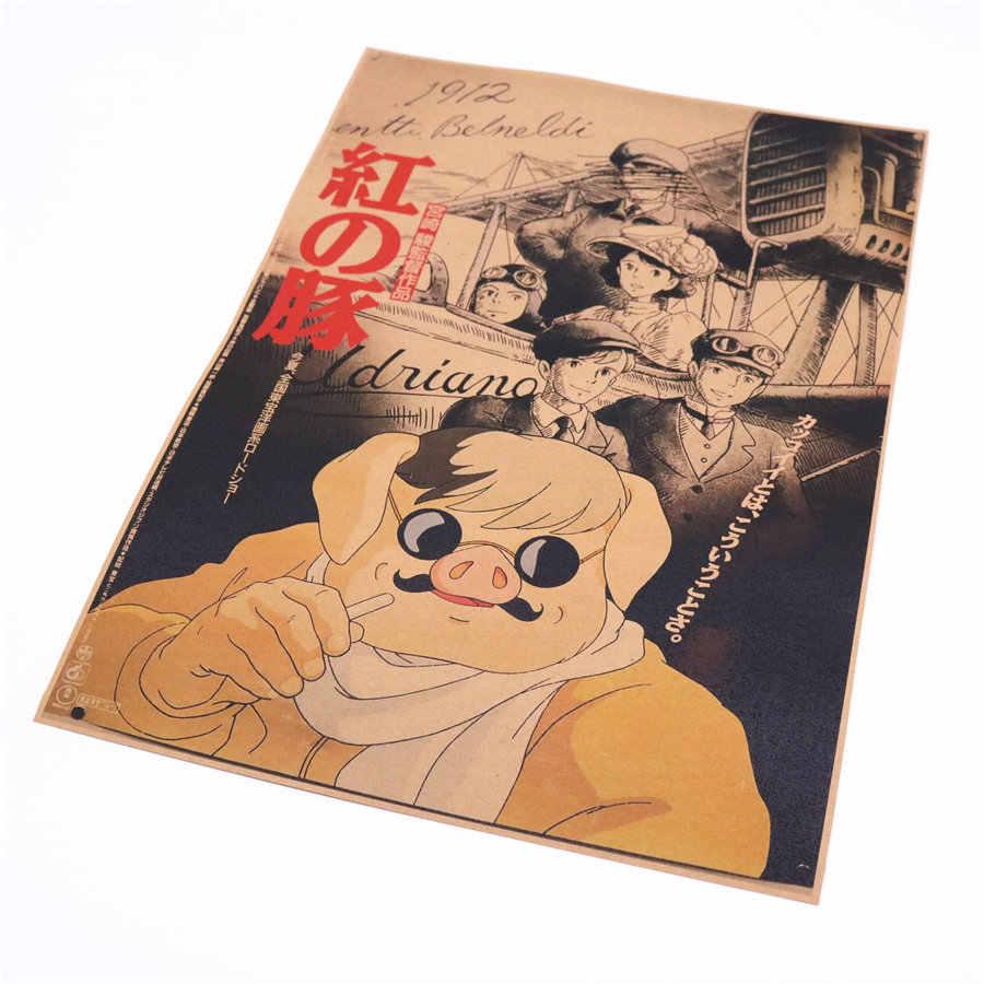 Miyazaki Hayao Rot Schwein Vintage Klassische Cartoon Movie Kraft Papier Comic Poster Druck Malerei Wand Kunst Aufkleber FUD 42x30cm