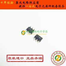 100% Новый оригинальный LTC4311CSC6 LTC4311CDC LTC4311IDC LTC4311 LCNF SC70 6 ltc4360 ltc4360csc8 2 Бесплатная доставка