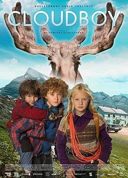 《勇气森林小男孩》2017年比利時家庭电影在线观看