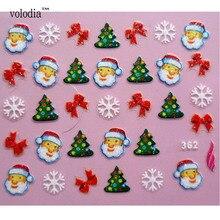 Pink Christmas Tree Nails