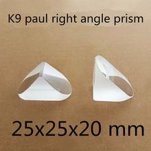 2 шт. 25x25x20 мм 25*25*20 мм прямой угол K9 треугольные Павел призма объектив