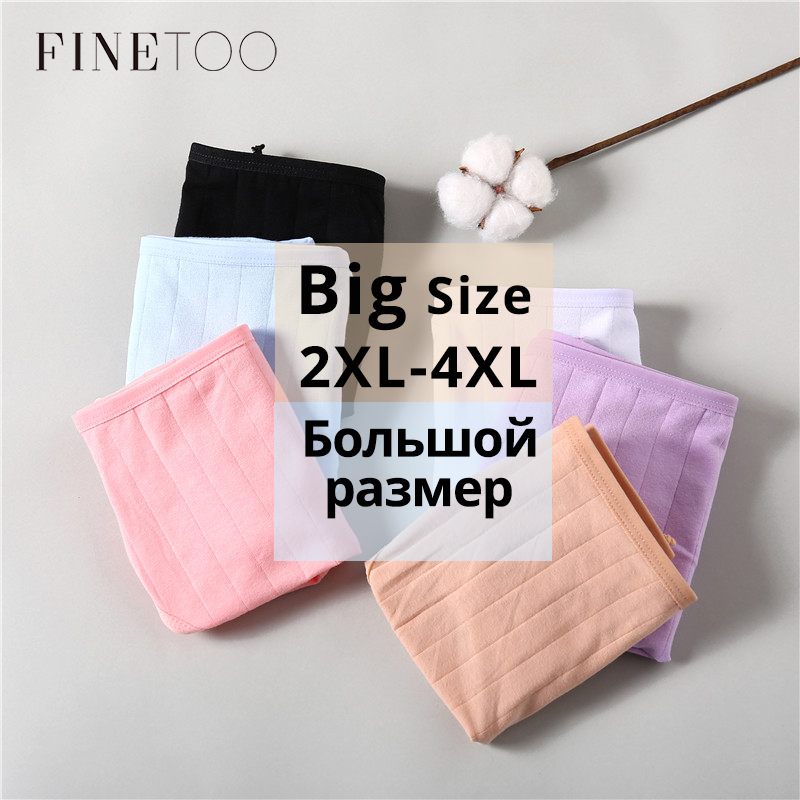 Big Size   Panty   1Pc Women   Panties   Fashion Cotton Briefs Plus Size Underwear Female Lingerie Mummy Pants Ladies Big Yards   Panties