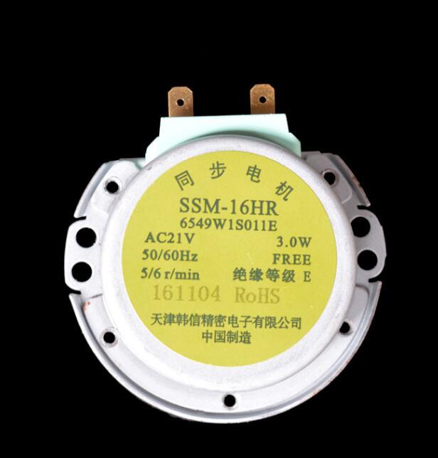 Запчасти для микроволновой печи синхронный двигатель SSM-16HR 6549W1S011E AC21V
