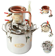 DIY дома 3 галл./12 литров алкоголь виски воды Cooper дистиллятор охладитель Самогонный аппарат из нержавеющей котла бочонок духов создание комплект