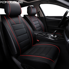 KOKOLOLEE pu leather car seat cover For