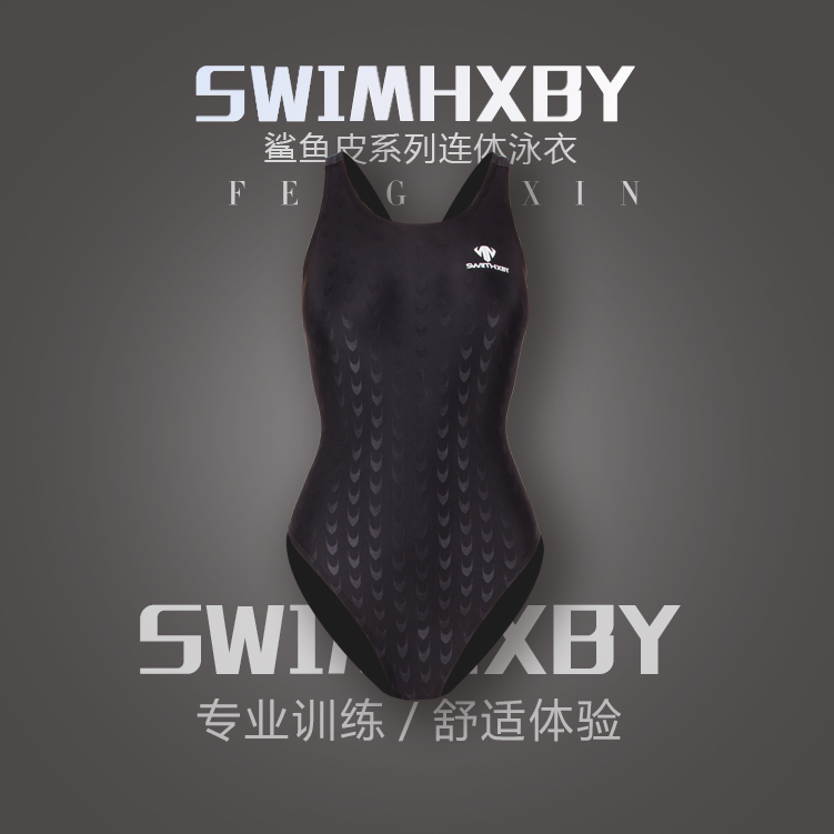 HXBY one piece sharkskin triangle competition training swimsuit waterproof competitive swim suits racing girls(China)