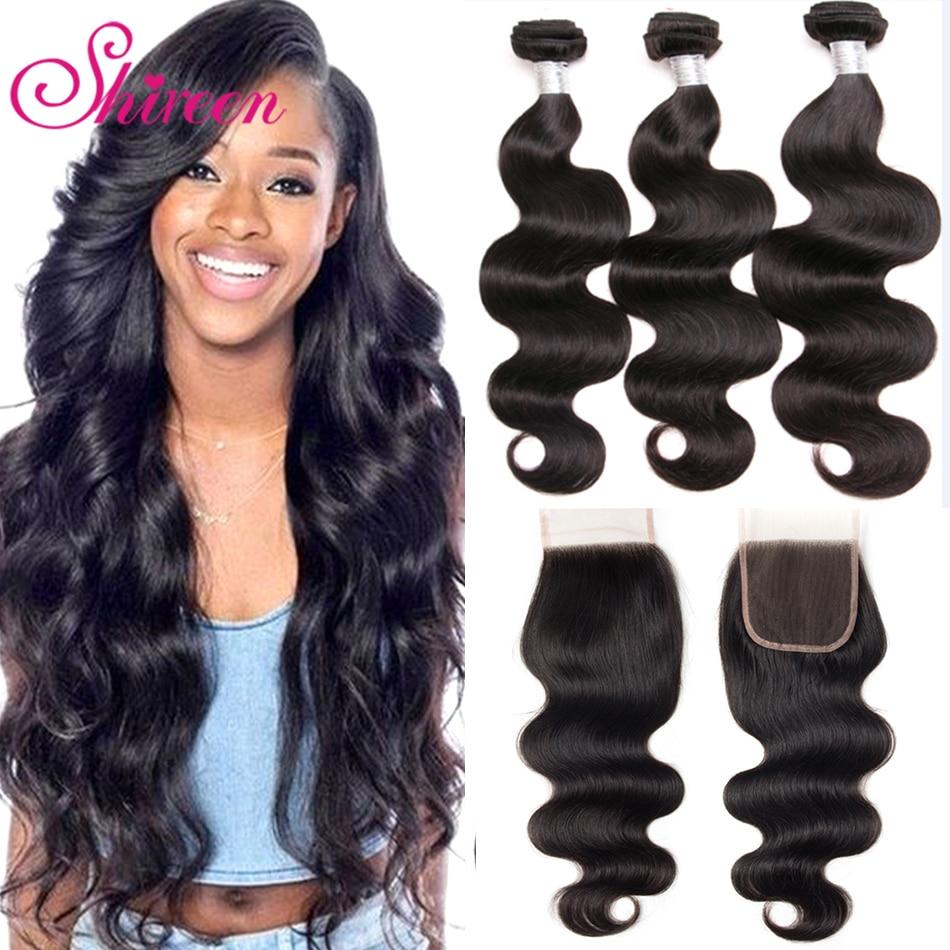 Shireen Brazilian Hair Weave 3 Bundles с кружевным - Красота и здоровье
