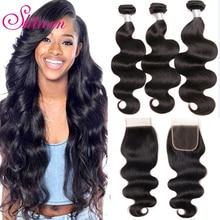 Shireen Brazilian Hair Weave 3 Bundles
