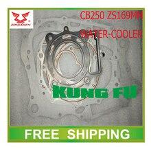 250cc zongshen cb250 с водяным охлаждением двигателя прокладка kayo dirt bike Оборудование к вездеходам