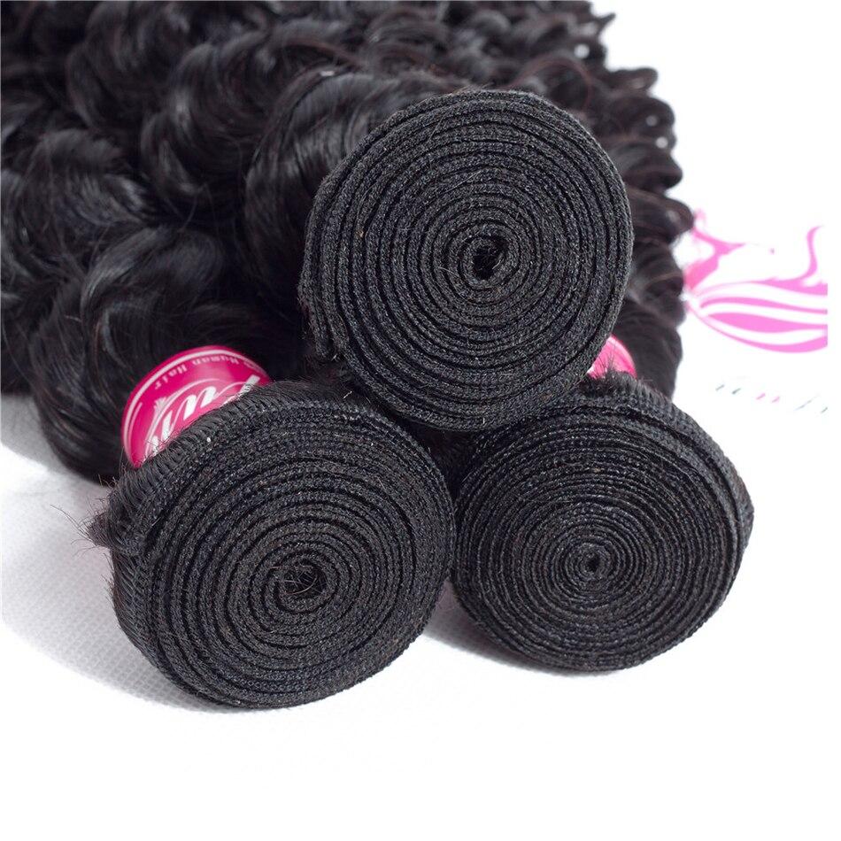 NAFUN Hair Malaysian Deep Wave Non Remy Hair Weave 4 Bundles Natural Color Human Hair Bundles With 4*4 Lace Closure