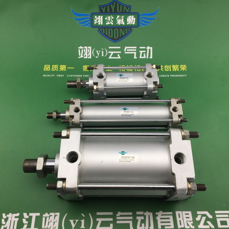 CDA2B100-200 SMC standard Cylinder air cylinder pneumatic component air tools pneumatic cylinder cp95sdb50 25 cp95sdb50 50 smc air cylinder pneumatic component air tools cp95sdb series