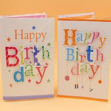 Happy Birthday Postcard Greeting Gift Cards Music and Light Cute Handmade Card 10pcs/lot