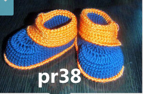 Adorable Crochet Sneakers yellow and blue