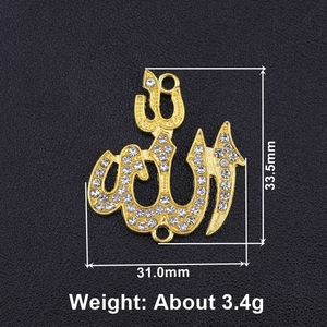 Image 3 - Juya Wholesale DIY Religious Gold/Silver Color Islamic Allah Pendant Connectors Accessories For Handmade Muslim Jewelry Making