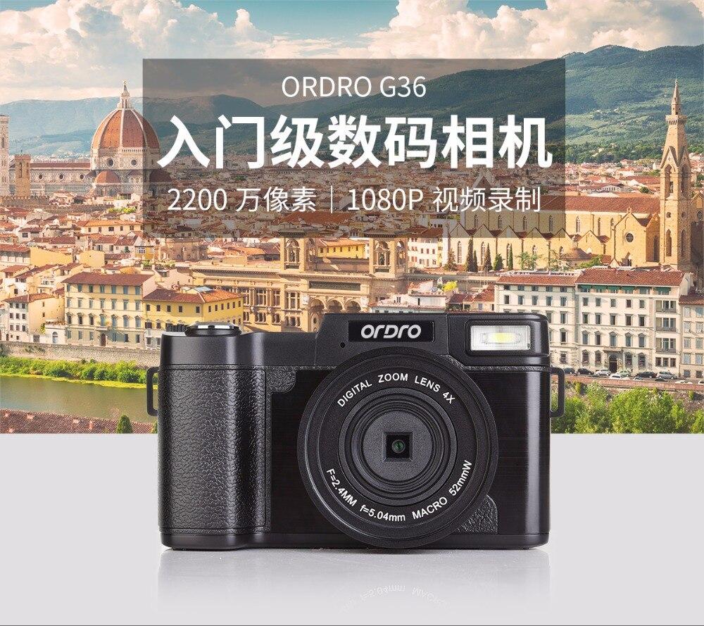 Ordro G36 Macchina Fotografica Digital Video Camcorder 3 pollice TFT Schermo Filtro UV 0.45X Super Wide Angle Lens Max 24MPOrdro G36 Macchina Fotografica Digital Video Camcorder 3 pollice TFT Schermo Filtro UV 0.45X Super Wide Angle Lens Max 24MP