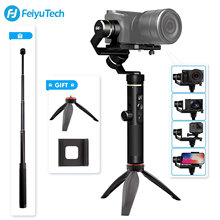 FeiyuTech Feiyu G6 Plus Camera Gimbal smartphone Stabilizer for Mirrorless cameras Gopro Hero 7 6 5 Sony RX0 iphone Samsung s8