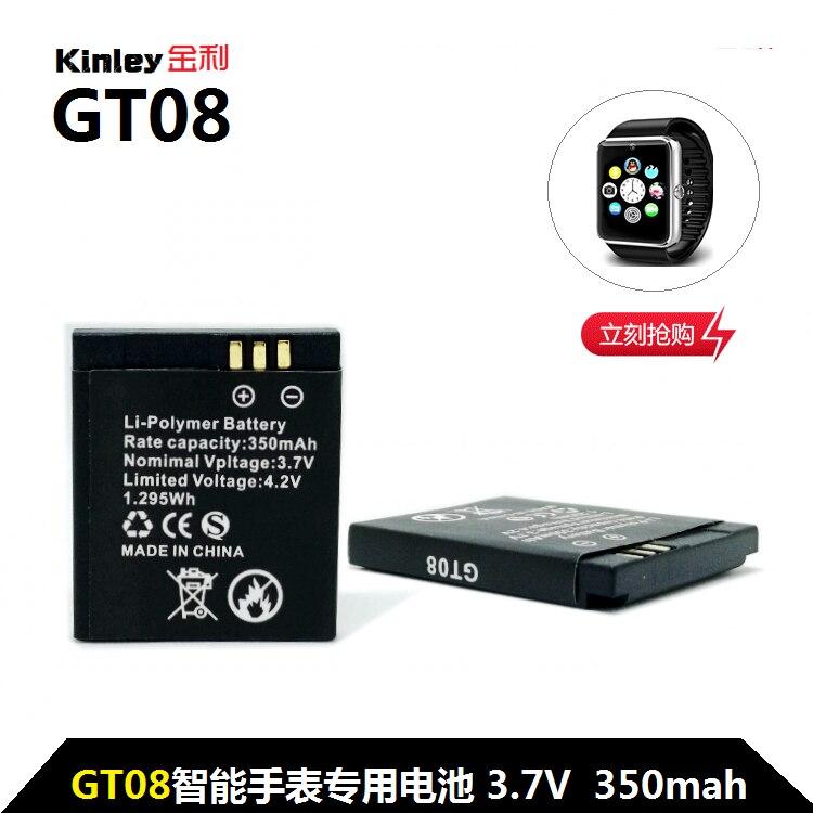 Литий-ионные аккумуляторы 3,7 в, литий-полимерный аккумулятор, литий-ионный перезаряжаемый литий-ионный аккумулятор для смарт-часов Gt08 350 мАч...