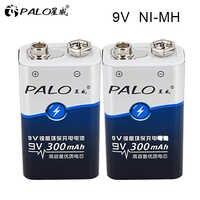 PALO 9v 300mAh Ni-MH recargable 9 voltios NiMH cargador de batería para 6F22 9 V NiCd NiMh baterías recargables de iones de litio