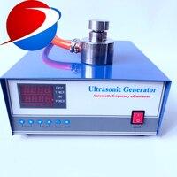 Ультразвуковой роторный вибрирующий генератор для ультразвуковая ситовая просеивающая машина из нержавеющей стали