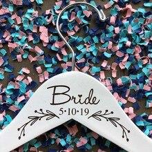 На заказ Свадебная Вешалка индивидуальный Свадебный вешалка подружки невесты подарок выгравированы свадебная одежда, платье