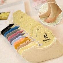 Shallow Sock Slippers Velvet Soft Socks Apparel Anti-shedding Parent-child Model Large Stretch Socks Hosiery DW443