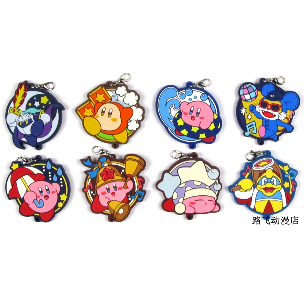 Kirby Action Figure Anime Model Dedede Meta Knight Kirby Mobile Phone Schoolbag Rubber Keychain Pendant Toy Gifts 6cm