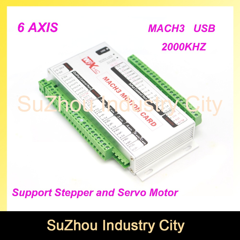 Free Shipping 6 Axis MACH3 USB CNC Motion Control Card frequency 2000KHZ CNC Controller support stepper motor and servo motor.