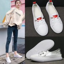 The First Layer of Leather White Shoes Women Spring and Summer New Flat Bottom Shallow Mouth Leather Wild Casual Shoes 17 years the new season the first layer of leather shoes shoes men lazy casual leather shoes shoes retro matte doug