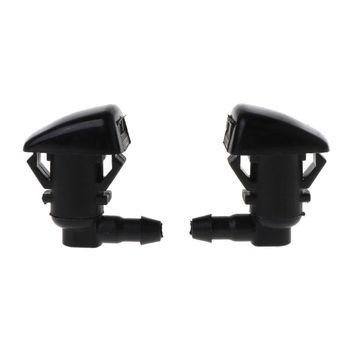 2 sztuk myjka do wycieraczki samochodowej rozpylacz dysza spryskiwacza dla forda dla Focus 2008 2009 2010 2011 8S4Z17603AA tanie i dobre opinie KOU JIANG CN (pochodzenie) Plastic Washer Nozzle