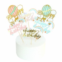 Happy Birthday Cake Topper Decorations Supplies Decoration decorations Party Favors