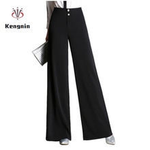 Осень-зима, стильные женские широкие брюки с высокой талией, свободные повседневные Черные Открытые брюки, женские уличные брюки с пуговицами