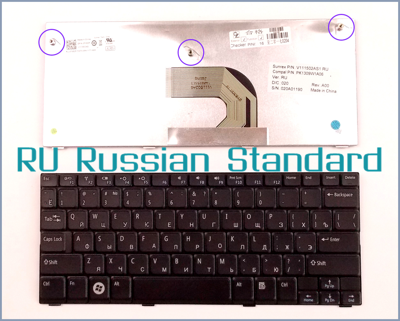 Russian RU Version Keyboard for Dell Inspiron Mini 1012 1018 V111502AS1 MK-09K63US-6982 V3272 0K4PHV Laptop