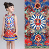 DGV Polyester Jacquard Dress Fabric Sicily Style Palace Print Thick Jacquard Fabric Fashion Show Women Dress
