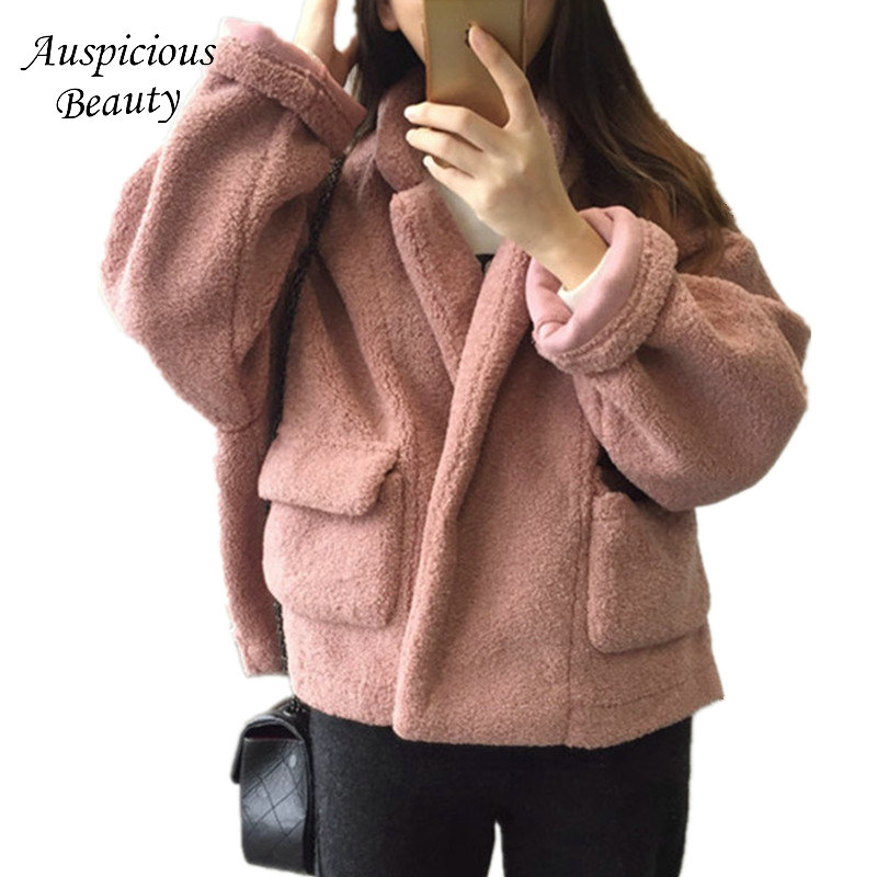 Women Autumn Winter Lambswool Loose Winter Coat Covered Button Fashion Stand Collar Parka Warm Plus Size Women Jacket CXM257
