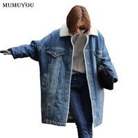 Women Fleece Denim Jackets Solid Office Lady Turn down Collar Single Breasted Loose Long Coats Winter Warm Harujuku 904 A624