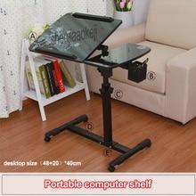 Новая Складная полка для компьютера, регулируемая Портативная подставка для ноутбука, вращающийся столик для ноутбука, может быть поднят стоячий стол, 1 шт