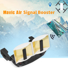 Remote Control Range Extender Signal Booster Antenna Foldable For DJI Mavic Air Spark Drone  Drop Shipping Drop Shipping