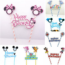 1 Набор «С Днем Рождения» Микки Маус мультфильм торт Топпер кекс флаг бумага соломинки детский душ на день рождения выпечка торта, украшение для вечеринки