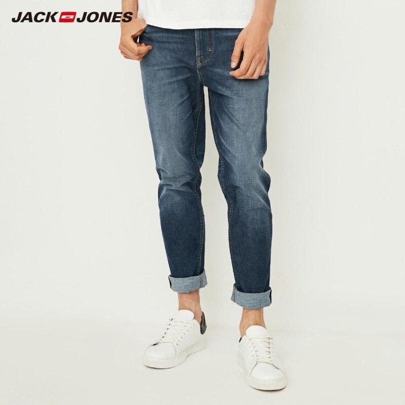 JackJones Men's Stretch Skinny Cropped Jeans Denim Pants Menswear 218332504