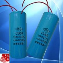 CD60 250mF 50/60 Hz 450VAC Motor Starting Capacitor Blue Color