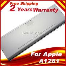 "Bateria do laptopa Apple A1281 A1286 (wersja 2008) do MacBook Pro 15 ""MB470 Mb471 MB772 MB772 */A aluminium"
